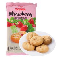 TATAWA 软馅曲奇饼干 草莓果酱味 120g