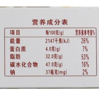Nanguo 南国  香脆椰子片 60g*4