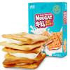 榙榙 牛轧苏打夹心饼干 传统奶味 156g 9.95元