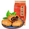 华瑜 黄山烧饼 (170g)