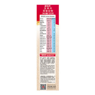 Kellogg's 家乐氏 乐活五谷 玉米片 即食谷物 500g