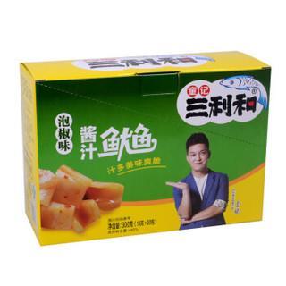 童记三利和 鱿鱼 泡椒味 300g
