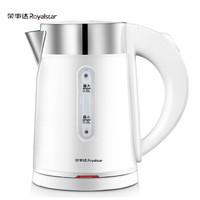 荣事达(Royalstar)电水壶电热水壶烧水壶迷你0.6L保温旅行便携家用RSD-0612(GS0606A)