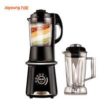 Joyoung 九阳 JYL-Y20 加热料理机
