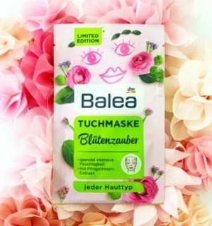 Balea 芭乐雅 限量版牡丹水凝保湿抗皱提拉面膜 1片