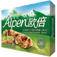 英国进口 欧倍Alpen 水果果仁谷物棒5条装140g *7件