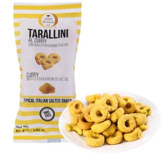 TARALLINI 哈得斯 披萨圈 咖喱味 80g*16袋