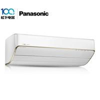 Panasonic 松下 CS-XE18KK1 2匹 冷暖变频 壁挂式空调