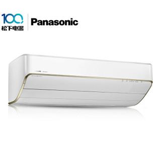 Panasonic 松下 CS-XE18KK1(KFR-50GW/BpXK1) 2匹 变频 壁挂式空调
