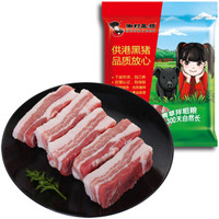 湘村黑猪 去皮五花肉条 400g