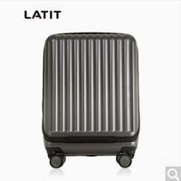 LATIT 5366777 PC拉杆箱 20寸