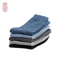 京造 男士中筒袜 5双装
