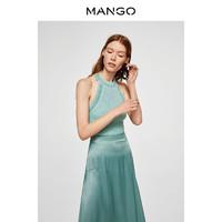 MANGO 23067622 女士棉质吊带背心 水绿色 M