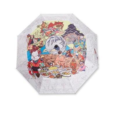 当当优品 艺术家限量定制款 三折晴雨伞