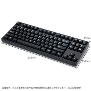 FILCO 斐尔可 FKBC87M 机械键盘