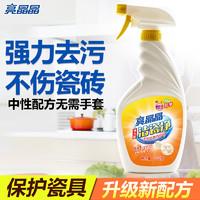 亮晶晶 瓷砖清洁剂强力去污清香型地板水泥家用地砖洁瓷剂清洗