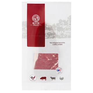 PALES 帕尔司 精选级谷饲 美国西冷牛排