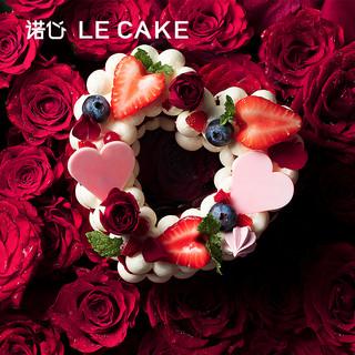 LE CAKE 诺心 怦然心动蛋糕 (2人食、鲜果口味)