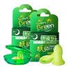 零听 抗噪卫士 防噪音睡眠耳塞 纤绿 4枚装
