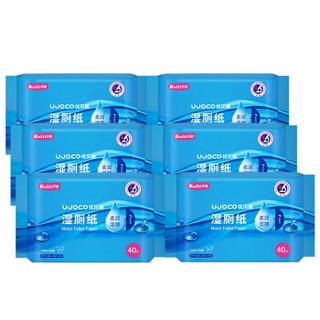 开丽(Kaili)湿厕纸240片家庭装清洁湿纸巾宝宝湿巾6US1040 *3件+凑单品