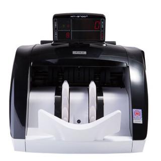 KANGYI 康艺 JBYD-HT-2700+(B) 点钞机 (B级、双屏显示器)