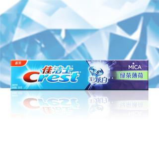 Crest 佳洁士 3D炫白牙膏