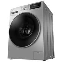 限地区:Haier 海尔 XQG90-14HB30SU1JD 9KG 洗烘一体机