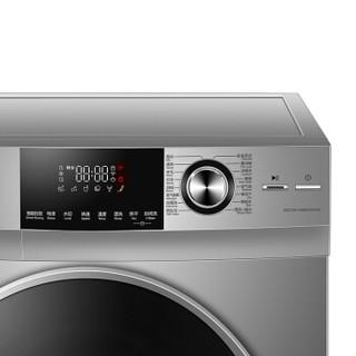 Haier 海尔 XQG100-14HBD70U1JD  10KG 洗烘一体 滚筒洗衣机