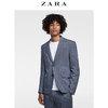 ZARA 05562605400 男士条纹亚麻西装外套