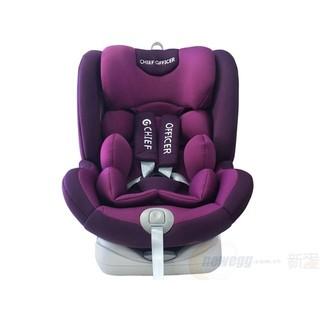 CHIEF OFFICER  首席官 汽车儿童安全座椅 双向可躺 0-12岁 紫韵花开