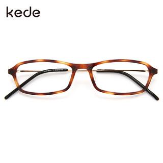 Kede 1835 时尚光学眼镜架