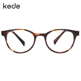 KD kc7007 莲花膜非球面树脂镜