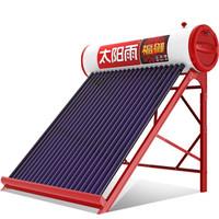 太阳雨 (Sunrain)太阳能热水器家用全自动 配智能仪表电加热 福御20管155L
