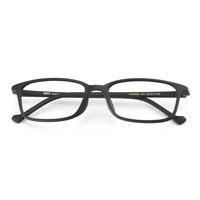 HAN HN48394 钛塑光学眼镜架