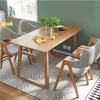 林氏木业 LS046 原木色实木餐桌椅组合  一桌四椅
