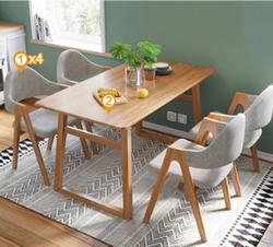 林氏木业 1.2m餐桌