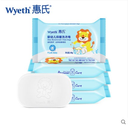 Wyeth 惠氏 婴儿抑菌洗衣皂