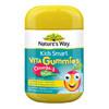 Nature's Way 佳思敏 omega3+复合维生素软糖