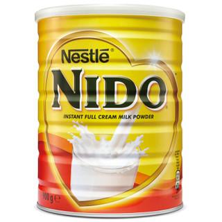 Nestlé 雀巢 Nido全脂高钙奶粉 900g