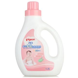 pigeon 贝亲 婴儿多效柔顺剂 阳光香型