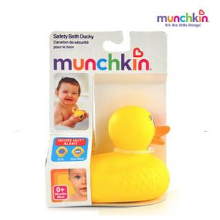 munchkin 满趣健 宝宝洗澡玩具 经典小黄鸭