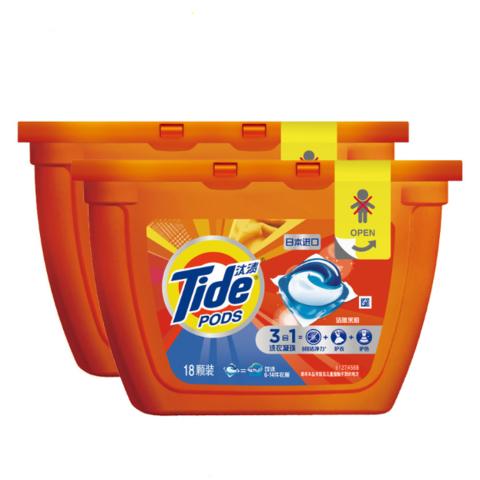 汰渍 三色球 3合1洗衣凝珠(洁雅茉莉)18颗/盒*2 非洗衣液