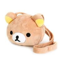 轻松小熊Rilakkuma绒布斜跨包 儿童玩具书包 儿童幼儿园毛绒玩具儿童书包 *5件