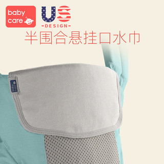 BabyCare 多功能婴儿背带 四季通用款