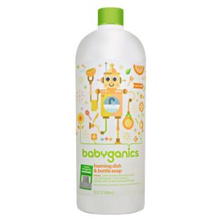 Baby Ganics 甘尼克宝贝  奶瓶餐具清洁液