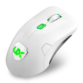 优想T2可充电多彩炫光无线鼠标低功耗节能省电办公台式笔记本电脑游戏鼠标 纯净白