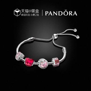 PANDORA 潘多拉 守护挚爱 ZT0129 串珠手链