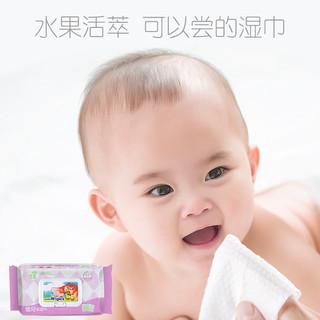 碧c 婴儿湿巾