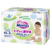 Merries 妙而舒 婴儿湿纸巾