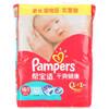 Pampers 帮宝适 干爽健康纸尿裤
